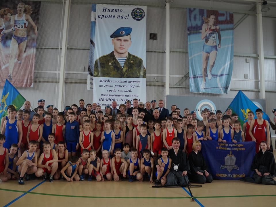 Нижегородский Турнир в память о 6 роте ВДВ