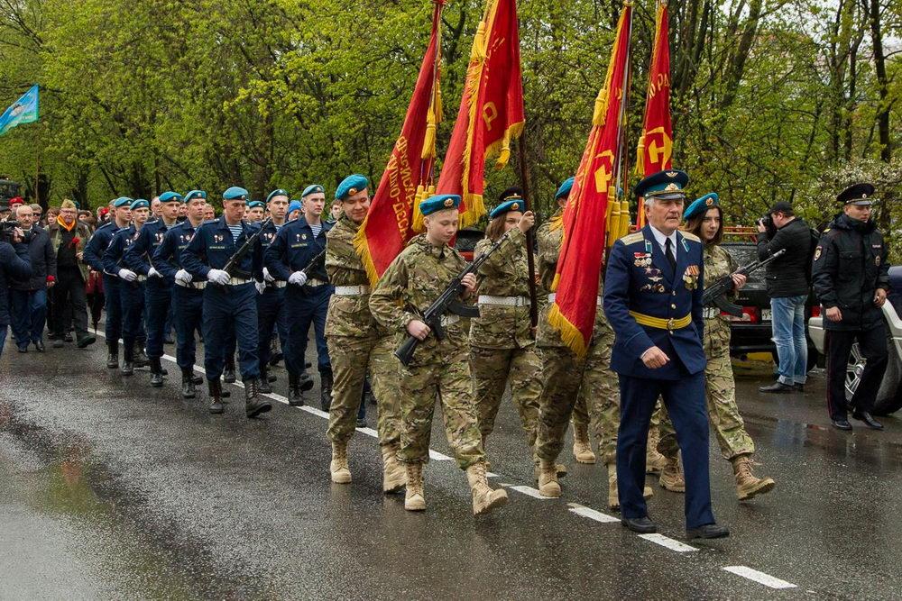 8 мая в городе Раменское - колыбели десантных войск