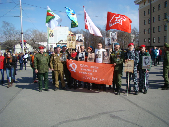 Акция «Бессмертный полк» в Петрозаводске