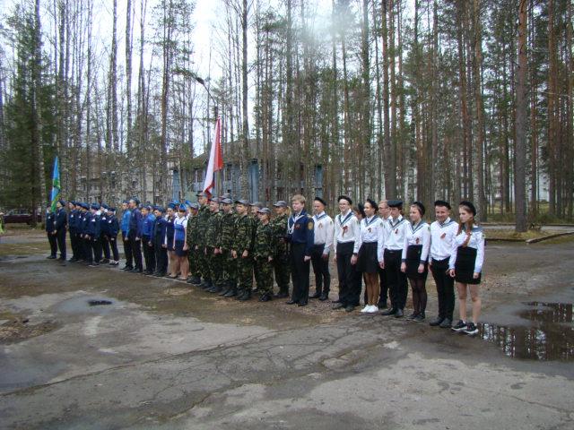 Традиционная Военно-спортивная игра «Победа - 2017»