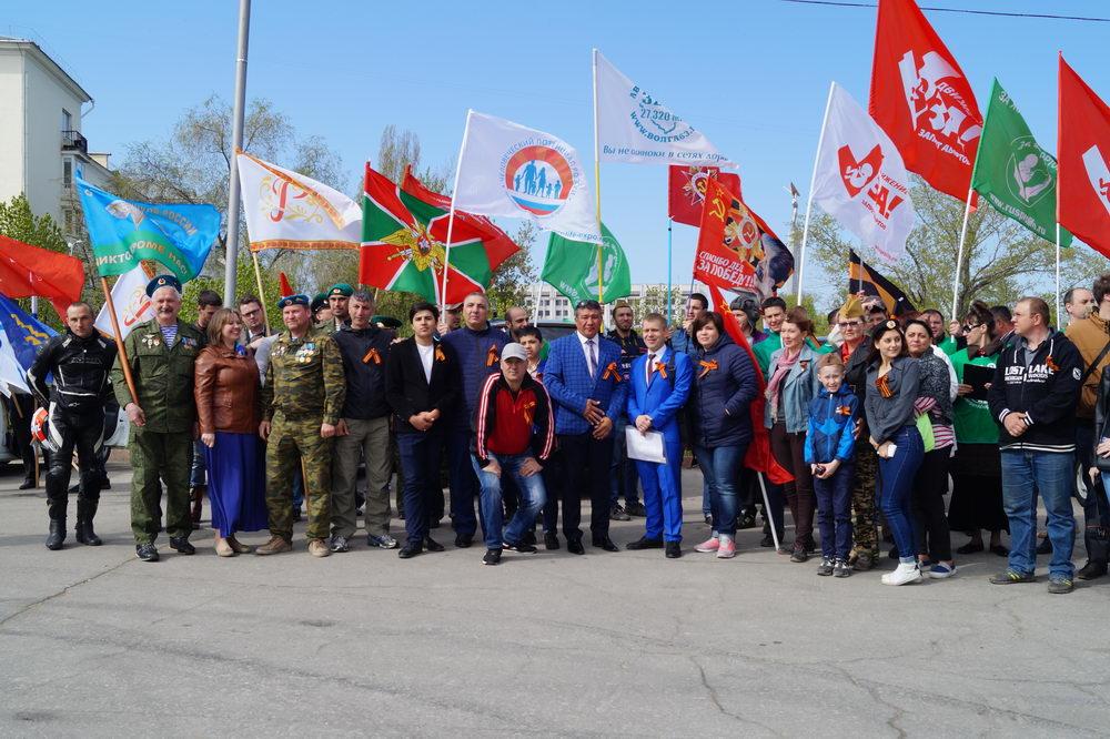 Авто-Мото Парад Победы Самара-Тольятти 2017