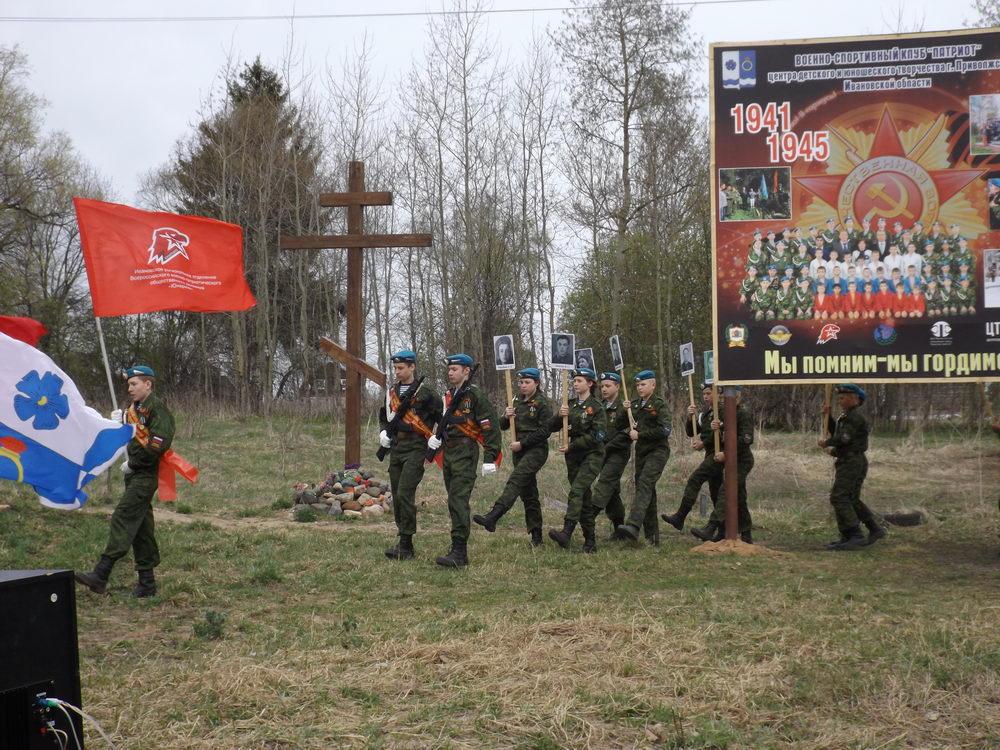 В село пришёл «Бессмертный полк»