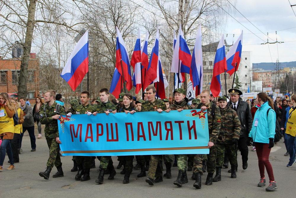 В День Победы в Петрозаводске состоялся молодежный Марш Памяти