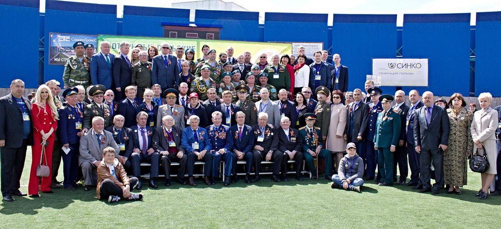 В Самарской области прошли III сельские спортивные игры
