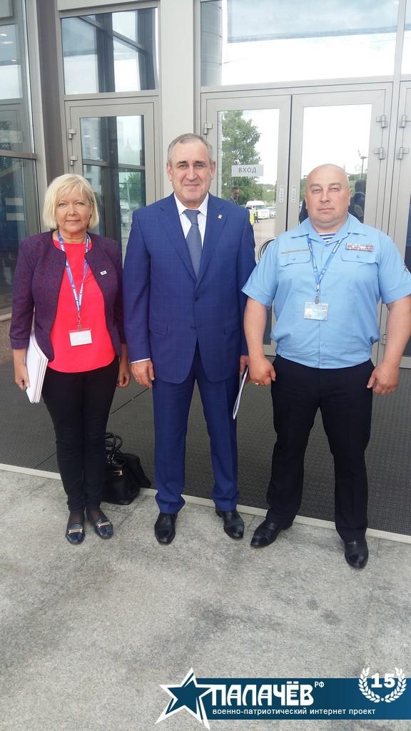 В Ярославле прошёл XV Гражданский форум