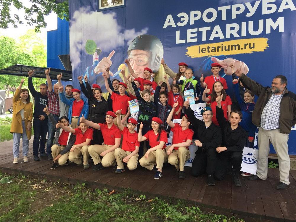 Соревнования по парашютной акробатике посвященные «Дню защиты детей»