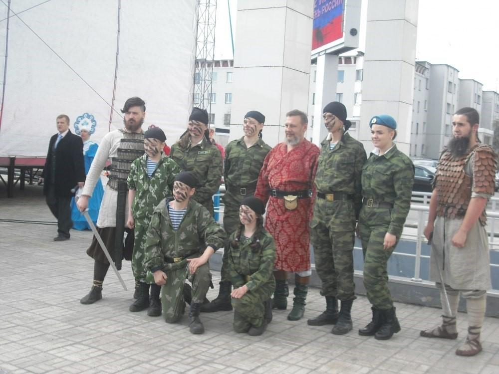 День России в Мурманске