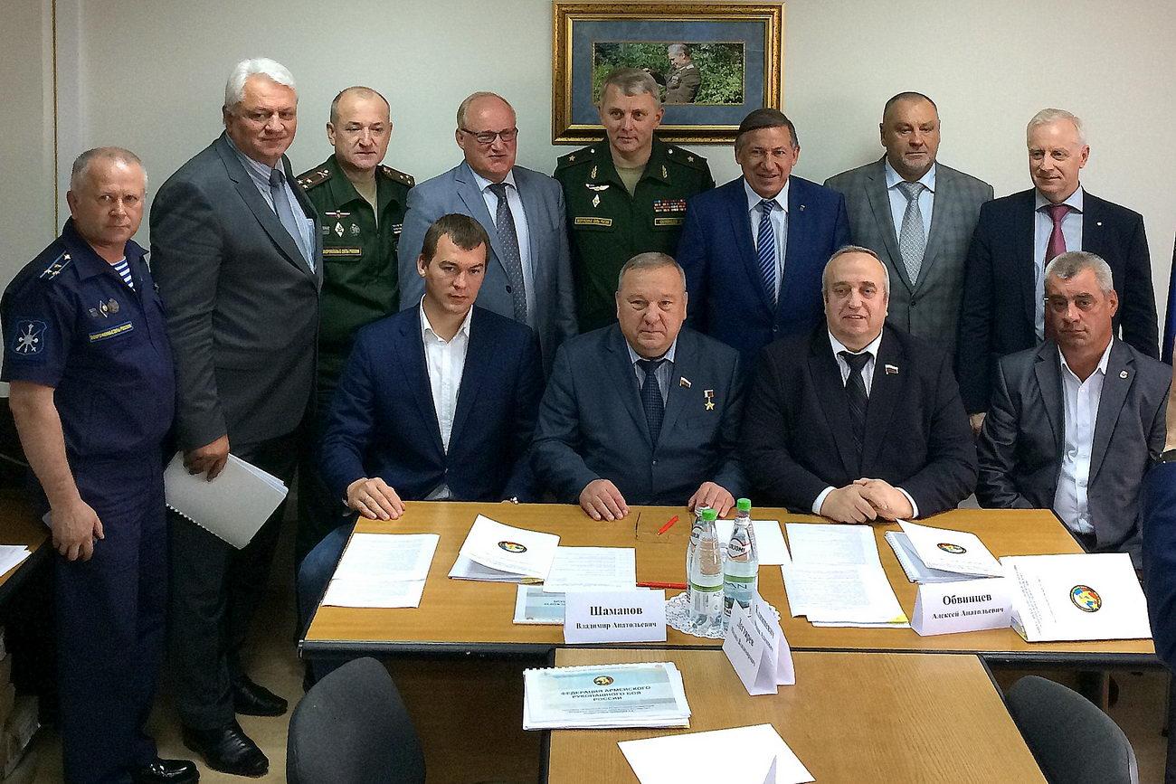 Совещание, посвященное развитию Армейского рукопашного боя в России и на международном уровне