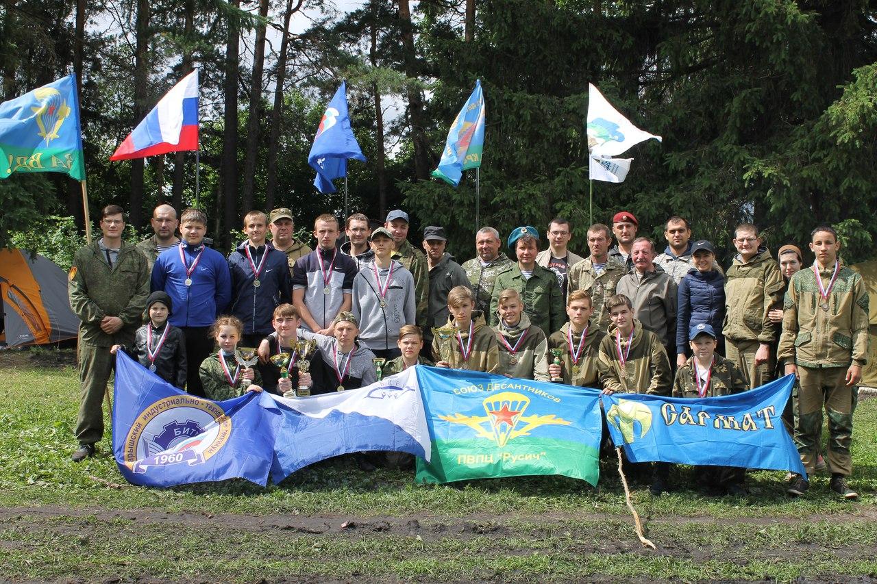 Кубок воина 2017