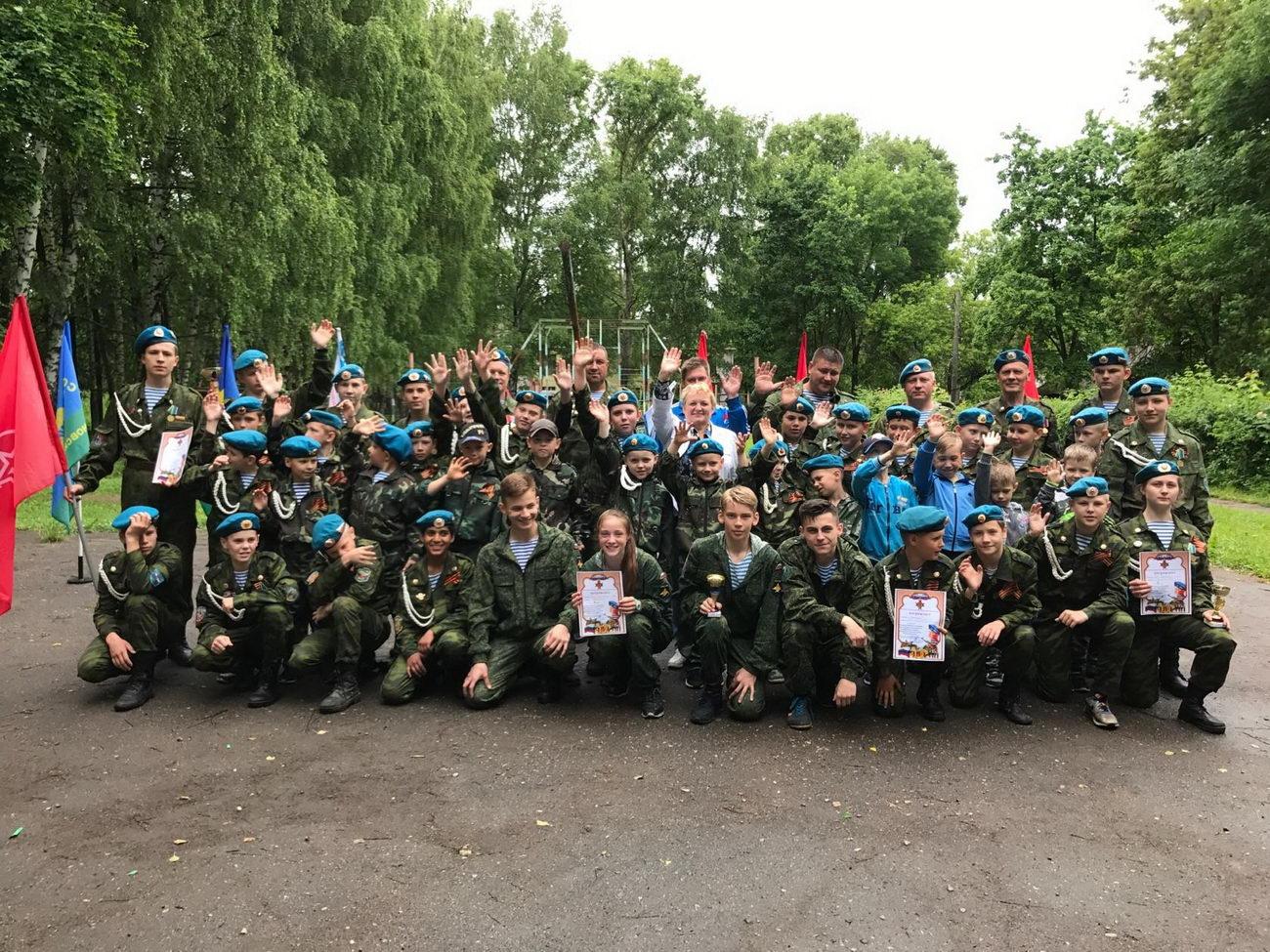 Приволжское районное отделение «Союз Десантников» Ивановской области
