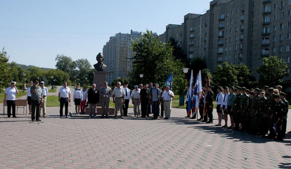 День Российского Флага в Нижнем Новгороде