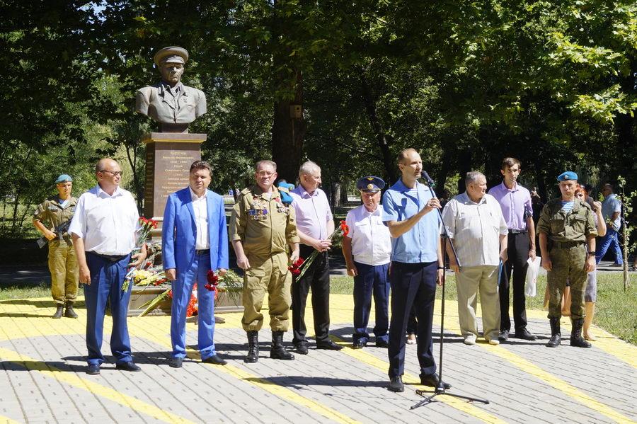 2 августа в крымской столице