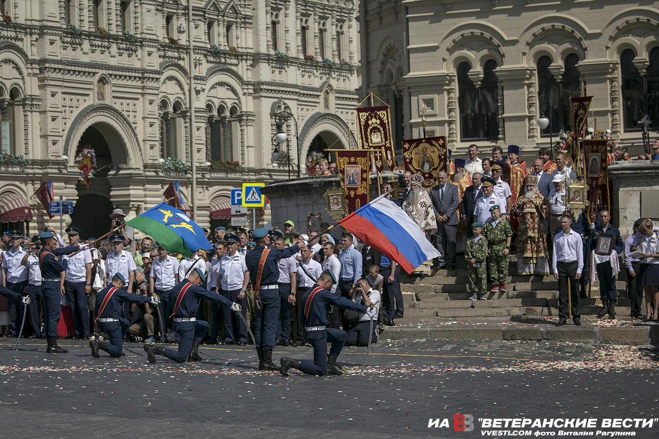 День ВДВ в Москве