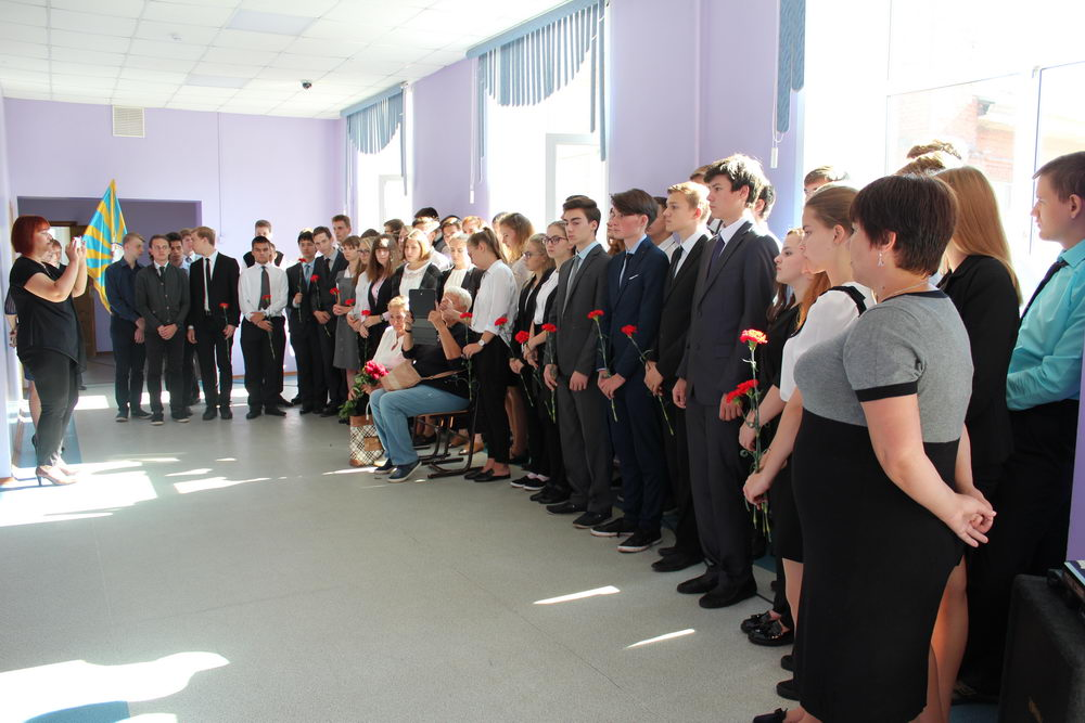 Открытие мемориальной доски Ерошкину А.С.