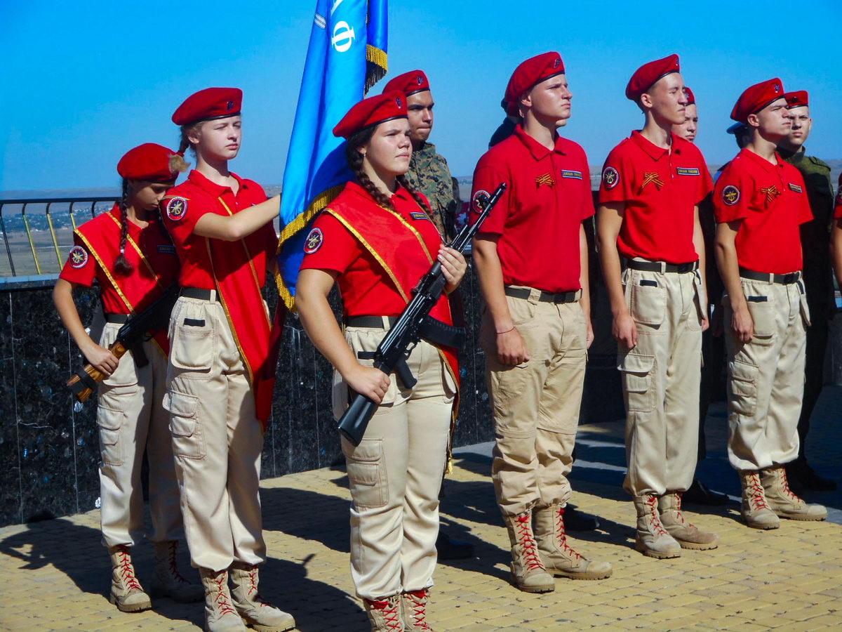 Вступление во всероссийское военно-патриотическое общественное движение «Юнармия»