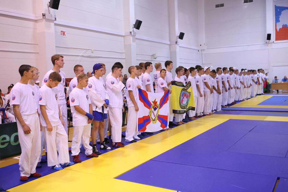 Х Всероссийские юношеские игры боевых искусств