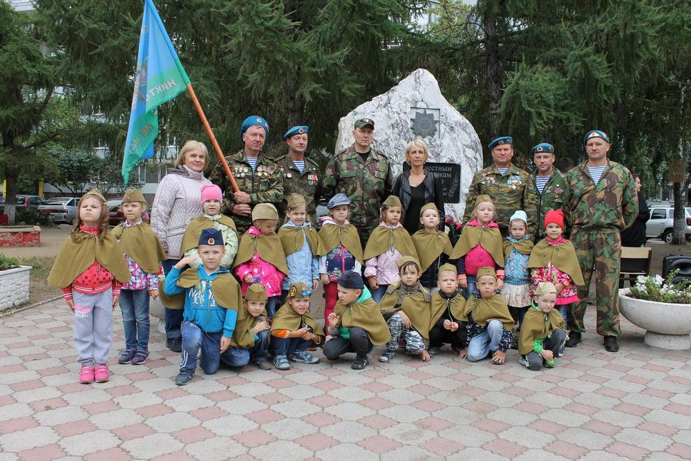Торжественный митинг памяти, посвященное 72-й годовщине окончания 2-й Мировой войны 1939-1945г.г. в г. Тольятти