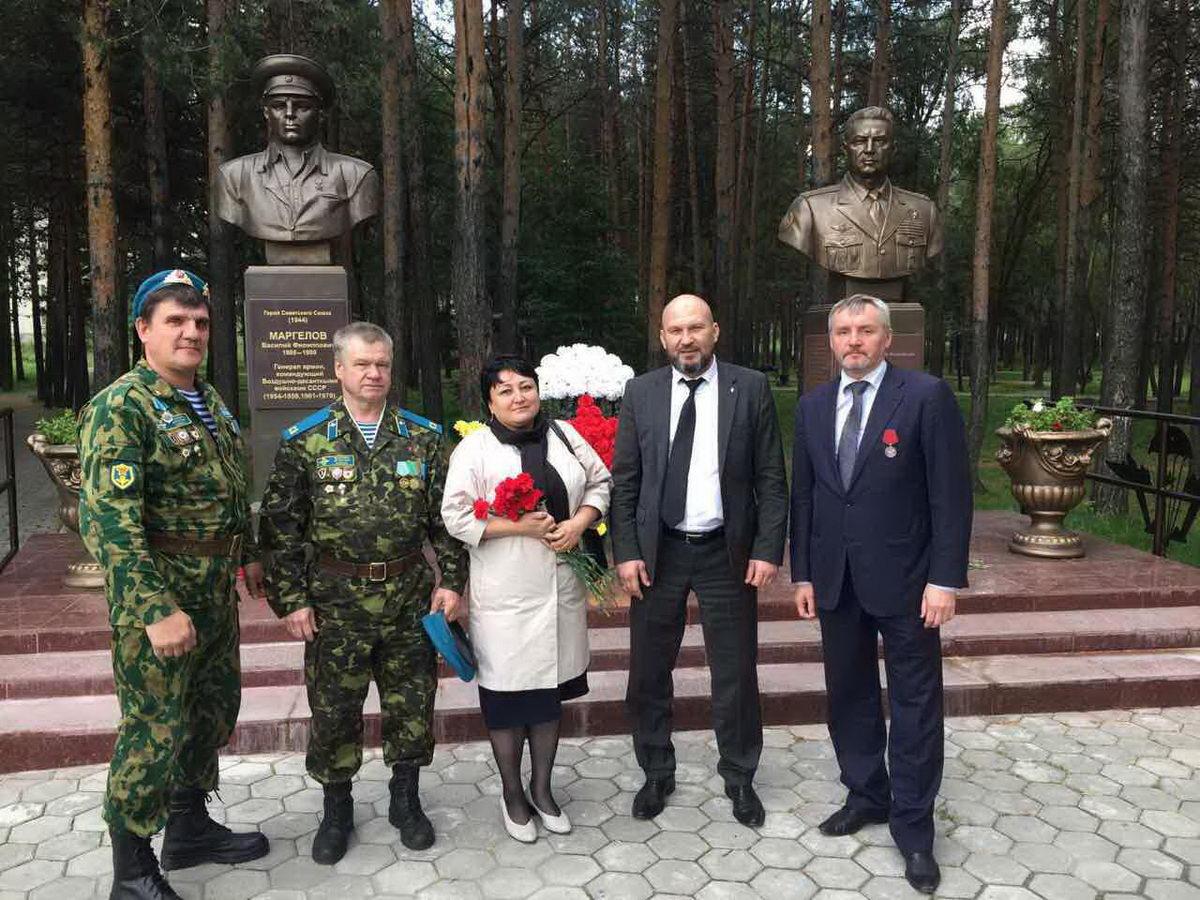 Концерт посвящённый памяти погибших в Беслане и дню борьбы с терроризмом. Место проведения г. Сургут, Ханты-мансийского Автономного округа