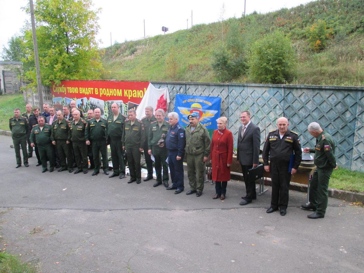 Сборы военных комиссаров Ленинградской области