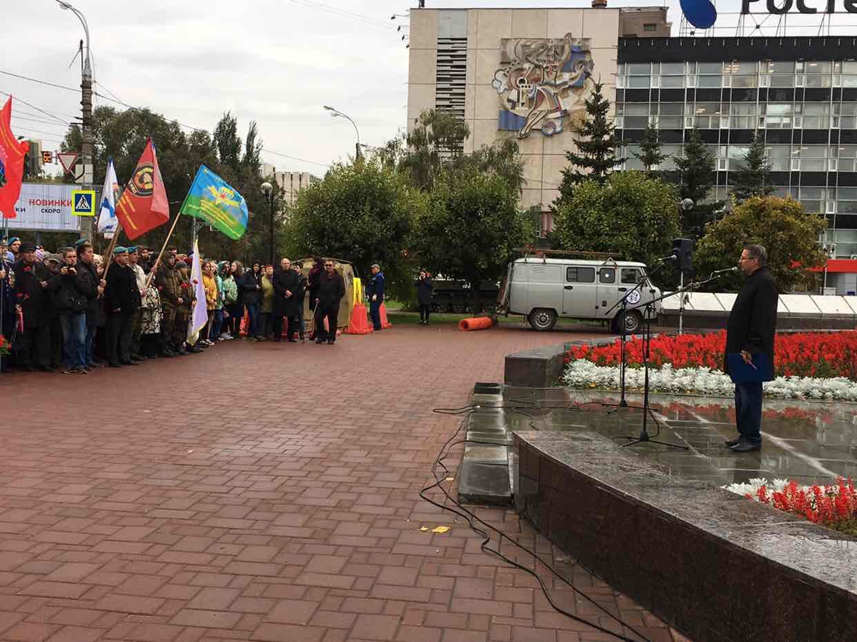 День памяти и скорби в Самарской области