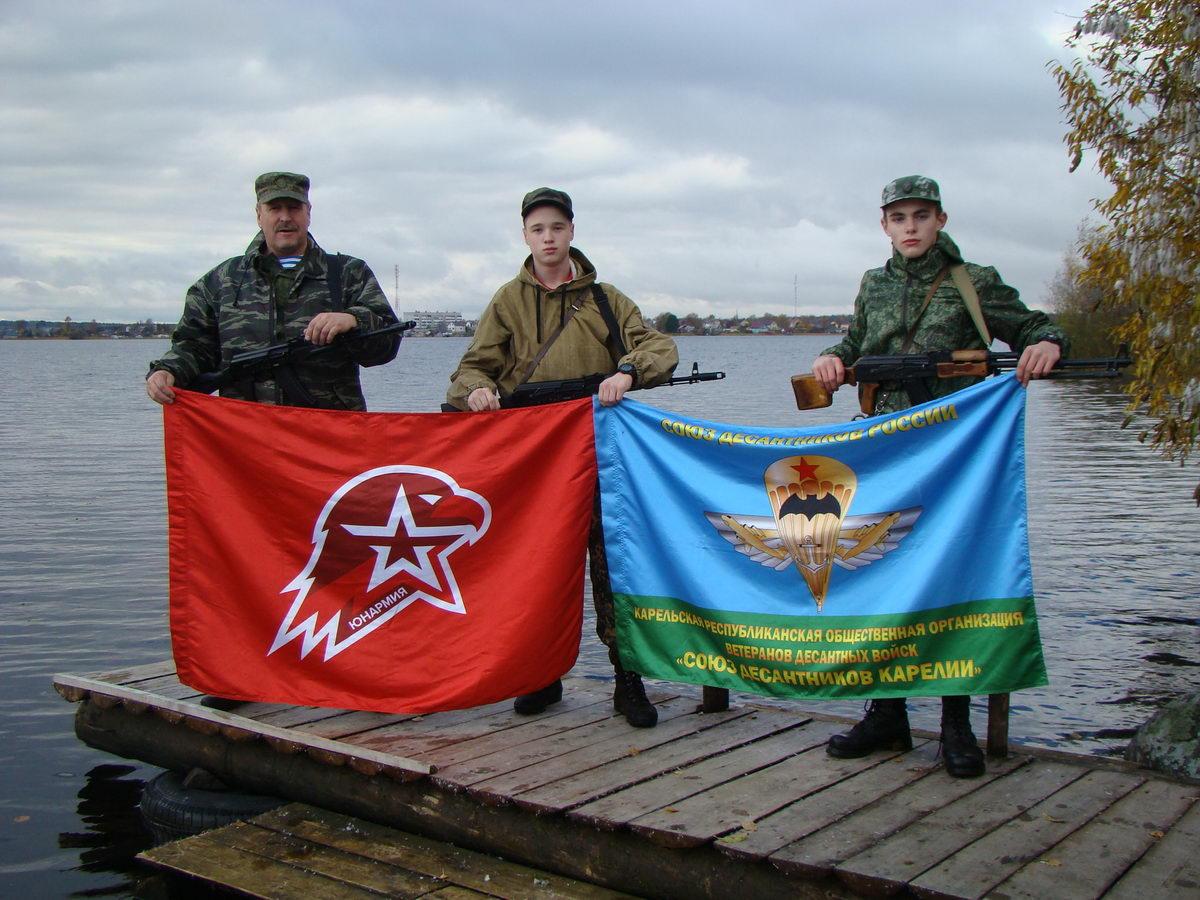 Полевой выход по местам боёв за г. Кондопога во время Великой Отечественной Войны
