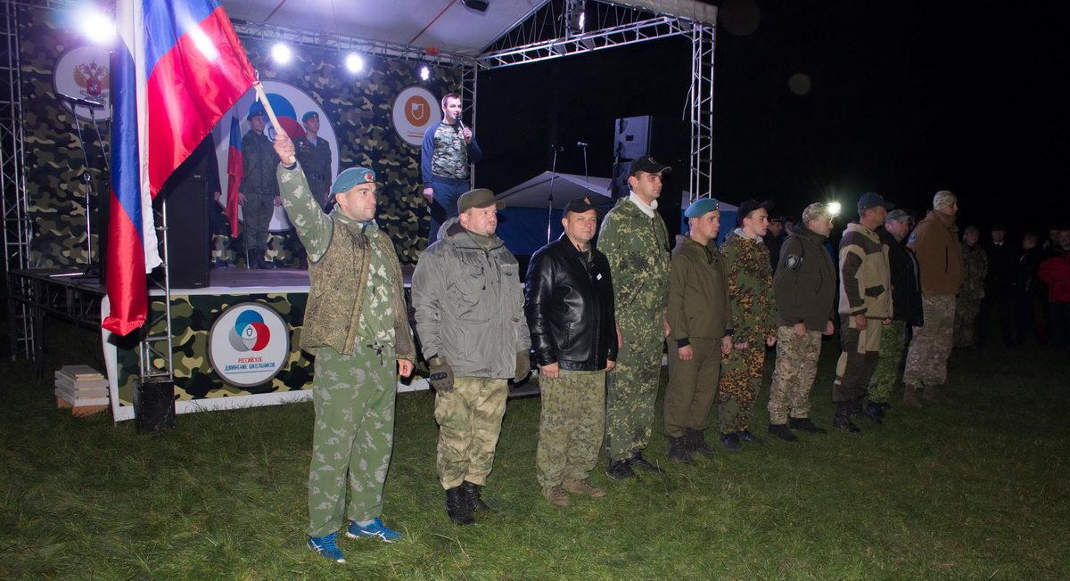 Участие во Всероссийском военно-патриотическом слёте РДШ