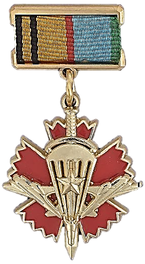 Знак отличия «За службу в военной разведке Воздушно-десантных войск»