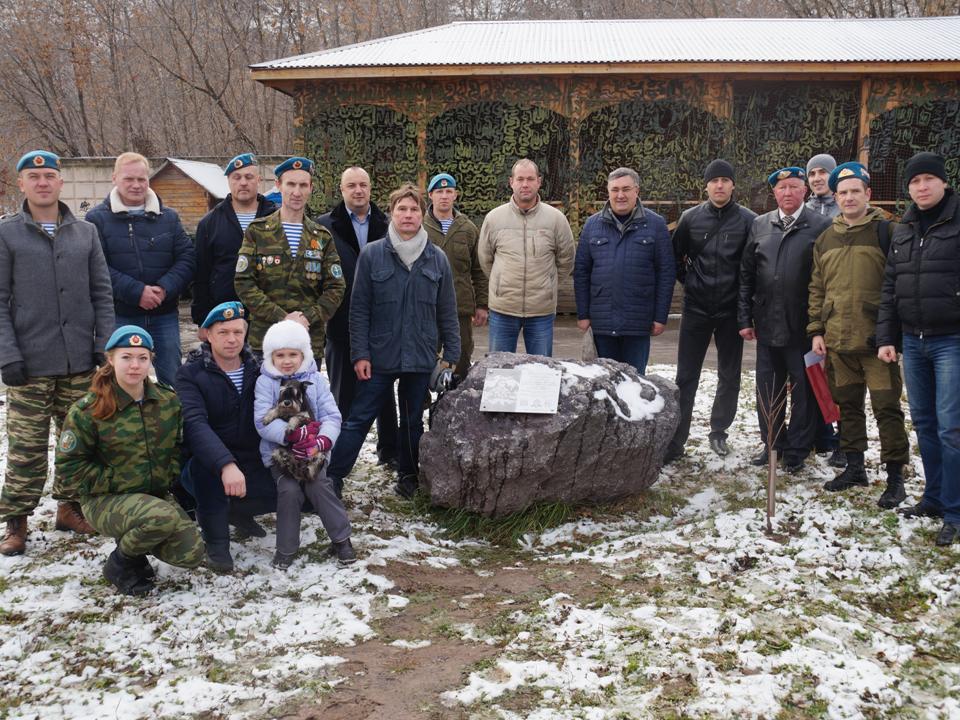 Нижегородское праздничное мероприятие, посвященное 5-летию начала работы городского парка Победы и Дню военного разведчика