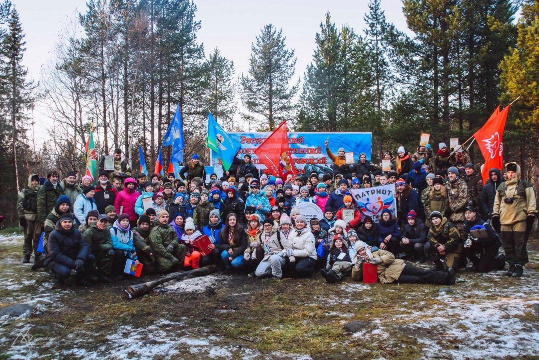 Военно-патриотический слёт молодёжи «В одном строю с Победой»