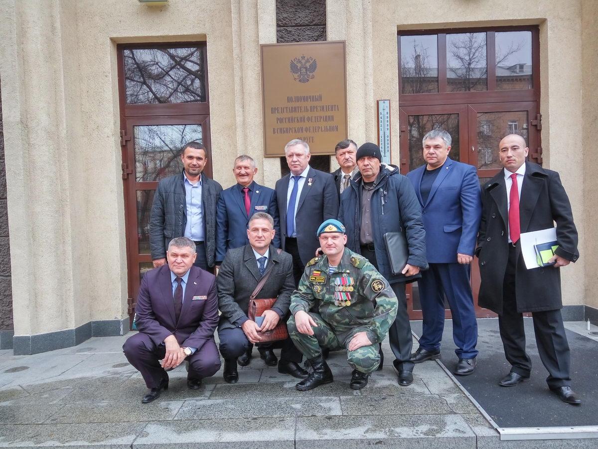 Полномочный представитель Президента Российской Федерации в Сибирском федеральном округе провел встречу с «Союз десантников России»