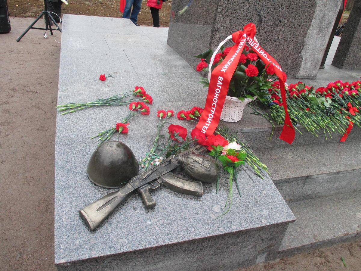 «Любая война заканчивается, но остается в памяти народа. И чем крепче эта память, тем надежнее мир…»