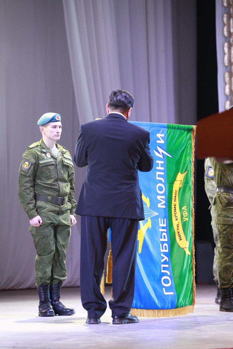 Концерт в рамках празднования 30-летия со дня образования военно-патриотического клуба десантного профиля «Голубые молнии»