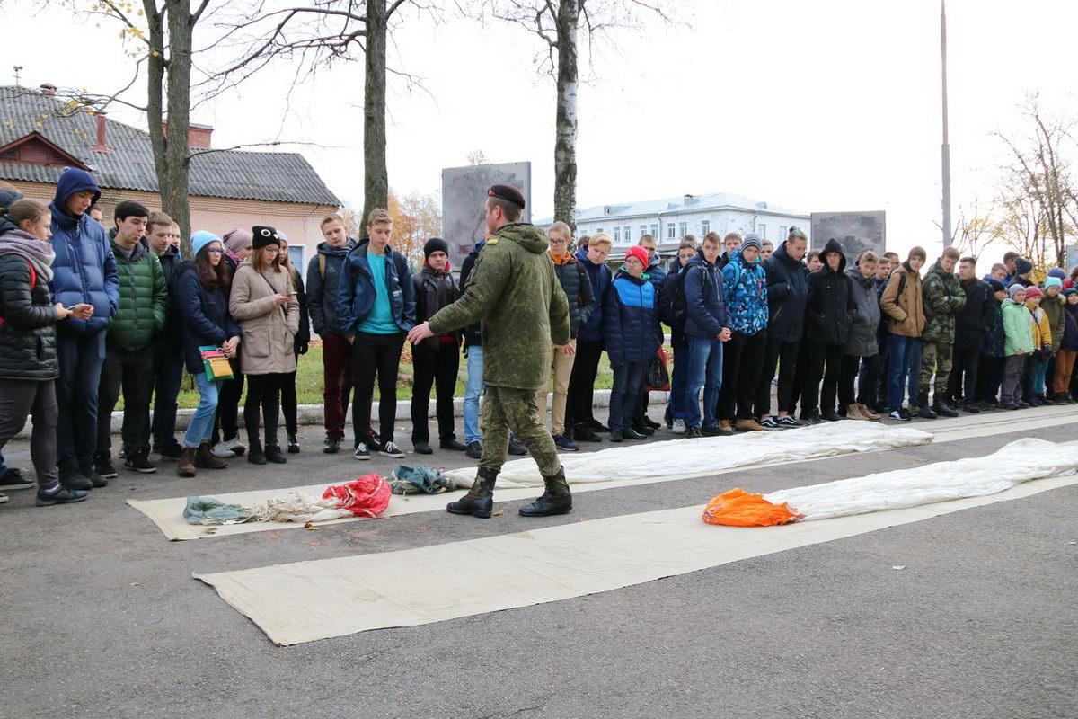 Команда допризывной молодежи Кировского района, Ленинградской области приняла участие в межрегиональном Уроке Мужества