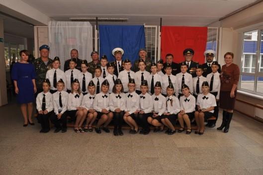 Приём в кадеты (присяга) учеников 5 и 6 класса 39 Гимназии г. Тольятти