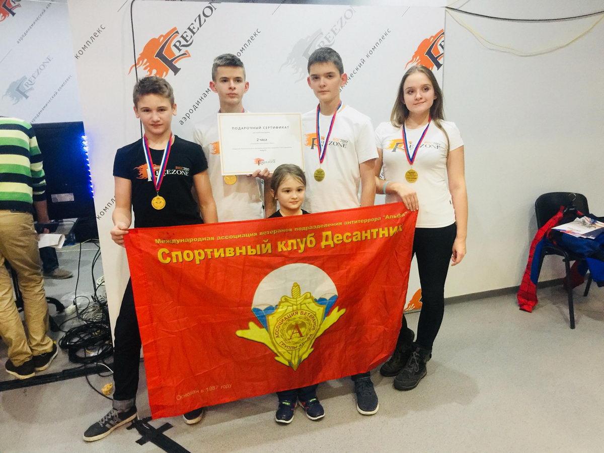 Поздравляем команду Ордена Маргелова Спортивного клуба «Десантник»