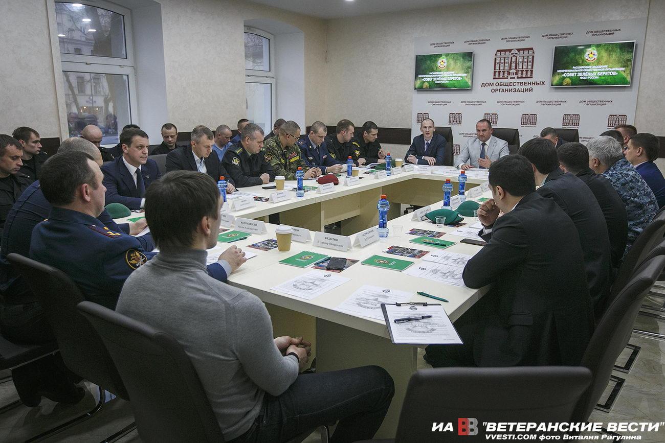 """""""Совет зелёных беретов"""" объединил спецназовцев разных ведомств"""