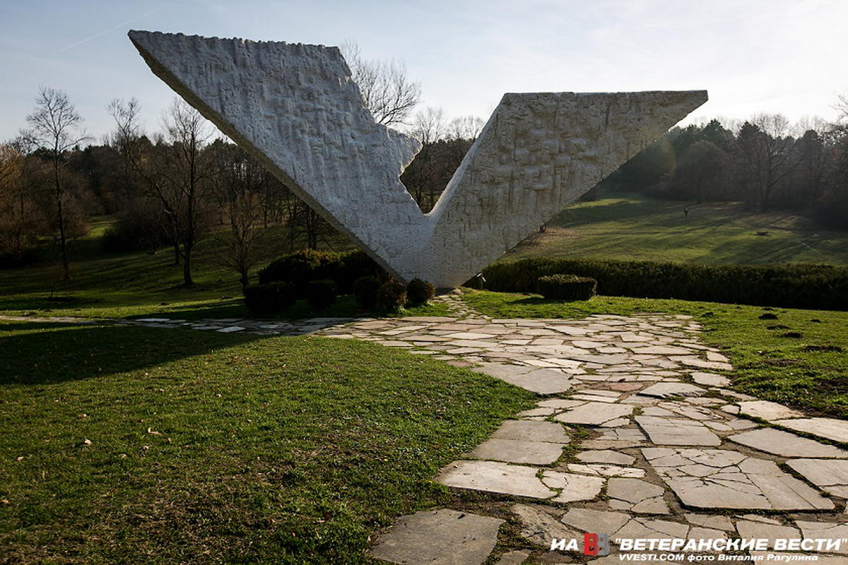 """Русские и сербские ветераны почтили память жертв нацизма в сербском Мемориальном парке """"Шумарице"""""""