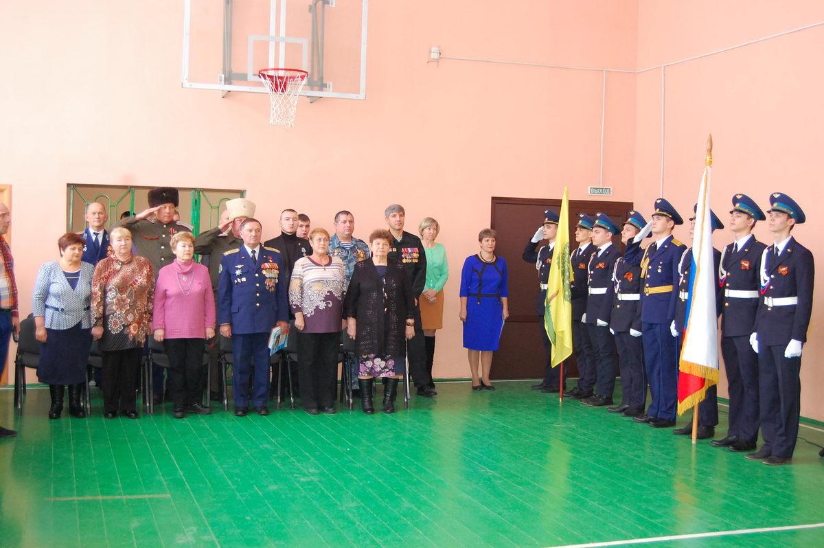 Торжественная линейка «Герои России моей»