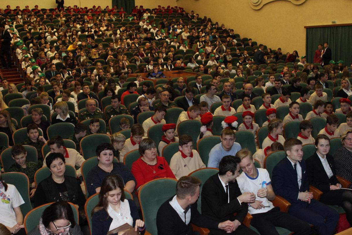 Первый съезд представителей Российского движения школьников и военно-патриотического движения «Юнармия» в Липецкой области