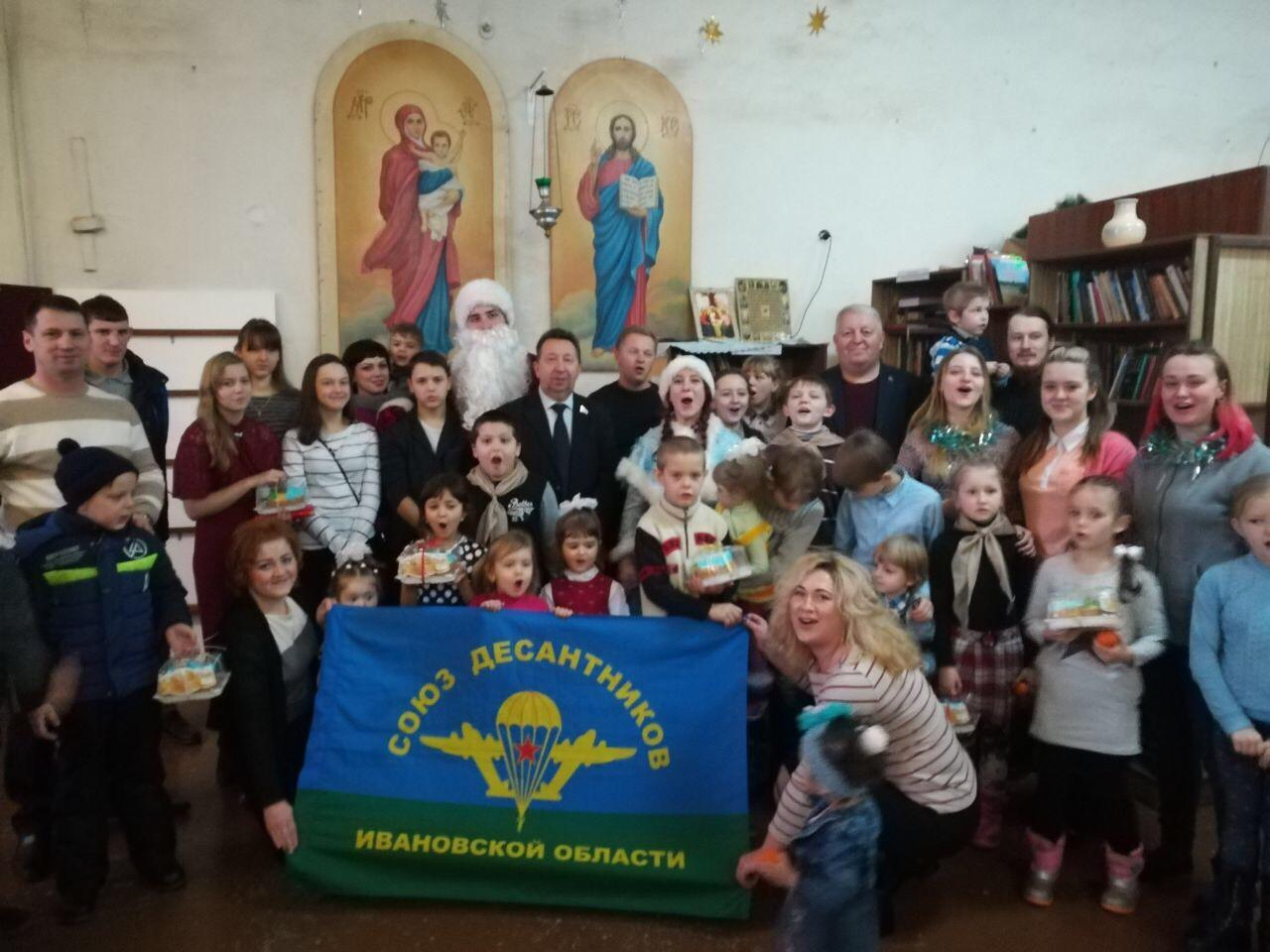 Приближаются Новогодние праздники - любимое время взрослых и детей