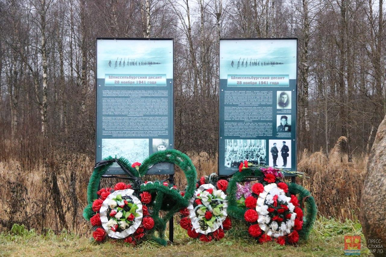В минувшие выходные почтили подвиг 1-го Особого лыжного полка под командованием м-ра Маргелова В.Ф.