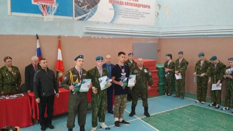 Межрегиональный турнир по Русскому Боевому Искусству