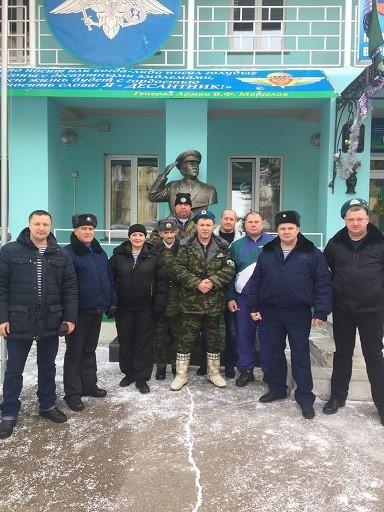 Открытие памятника-бюста Маргелову в г. Ангарске Иркутской обл.
