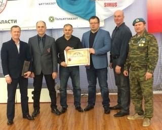 В Тольятти прошел чемпионат по стилевому каратэ