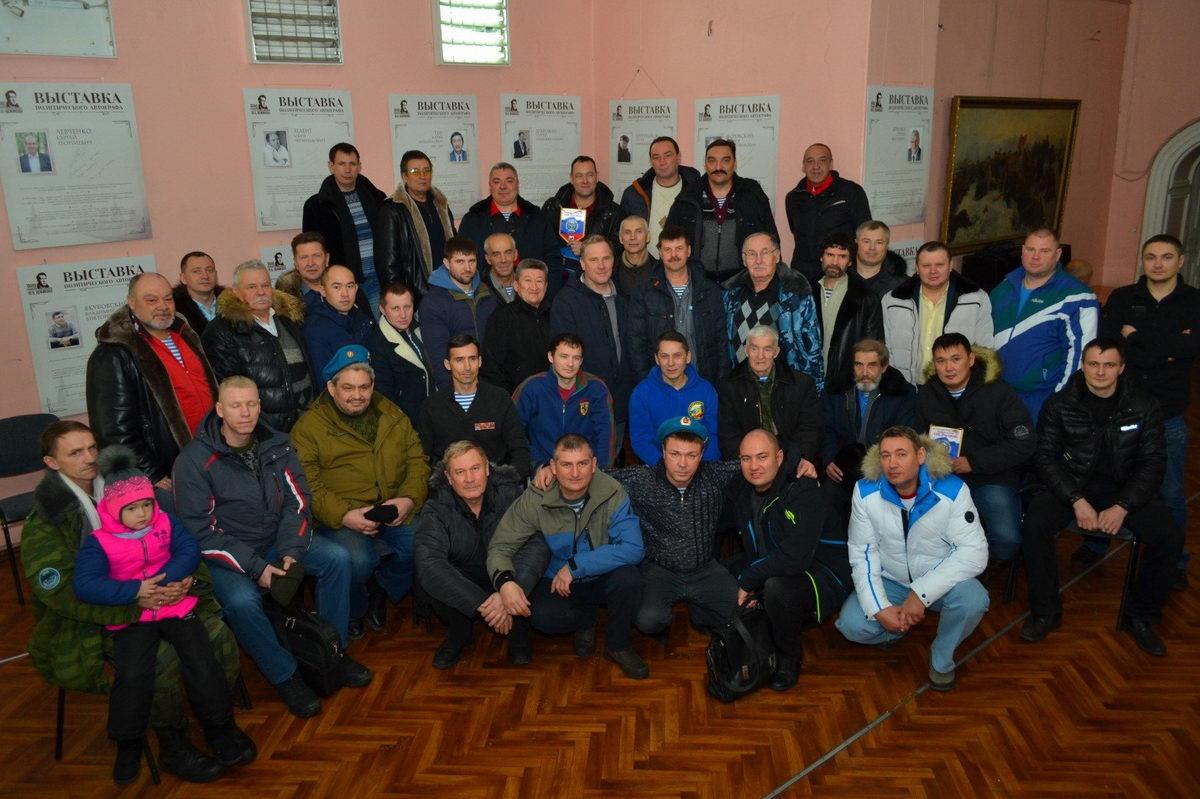 Собрание Иркутской областной общественной организации ветеранов «Союз десантников»