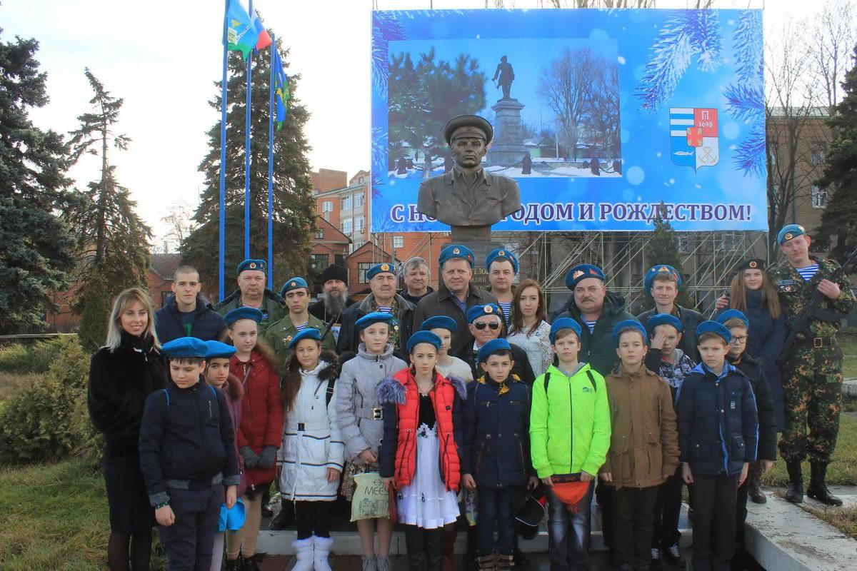 «В память о Маргелове в Таганроге!»