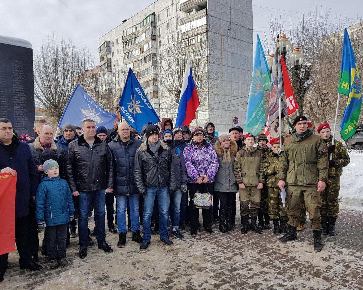 В городском округе Орехово-Зуево прошел митинг, посвященный 29-й годовщине со дня вывода ограниченного контингента Советский войск