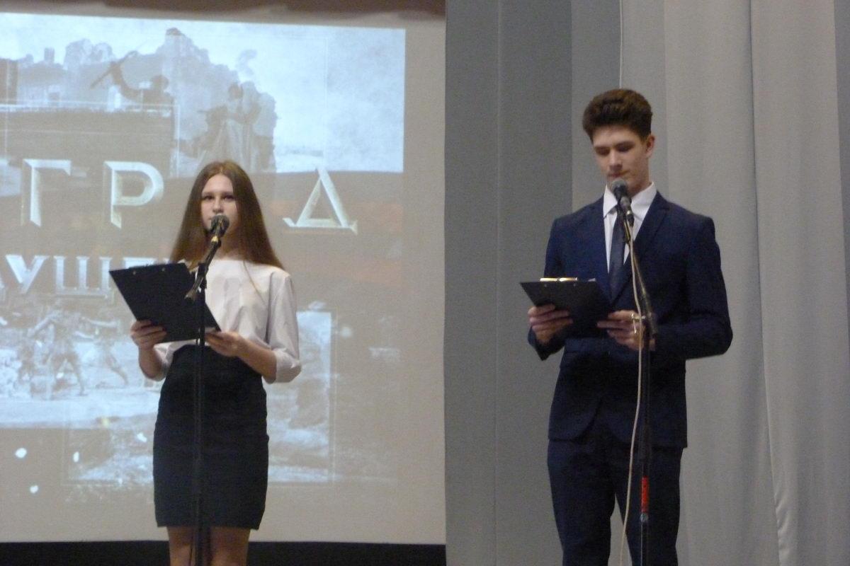 Сталинградской битве посвящается