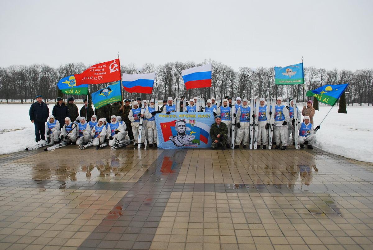 Лыжники 83 гв. ОДШБр на Белгородской земле