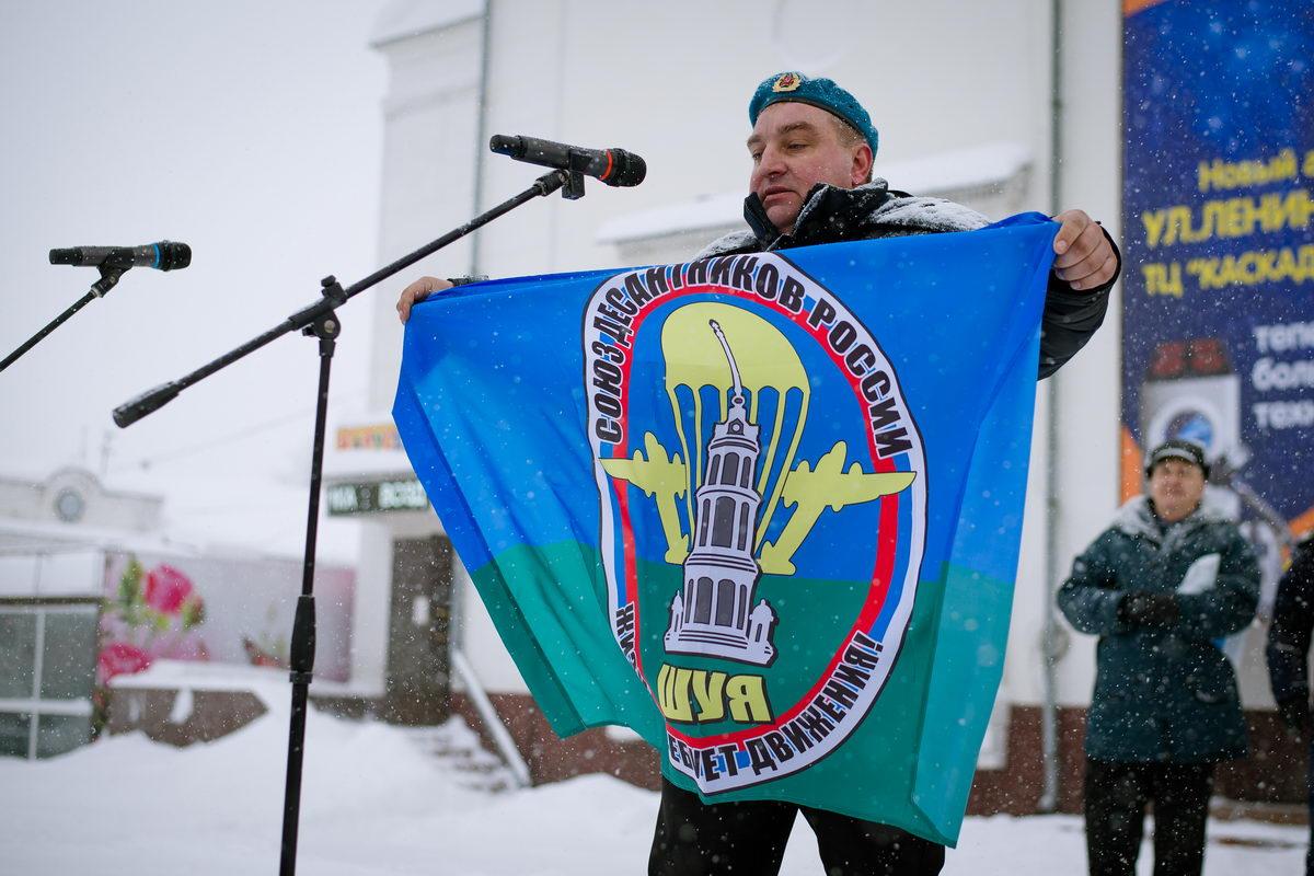4 февраля десантники 98-й дивизии, участники лыжного перехода в г. Шуя